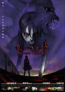 Blood-Last-Vampire