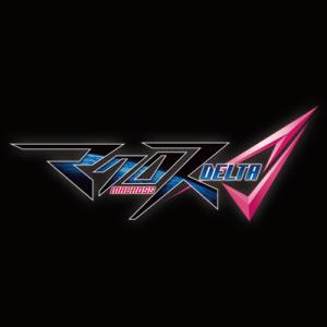 Macross-Delta-Logo