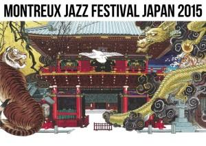 Montreux-Jazz-Festival-Japan-Otomo