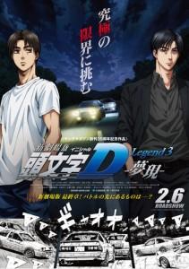 Initial-D-Legend-3-Mugen-1-animemx