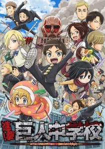 Shingeki-Kyojin-Chūgakkō-Attack-on-Titan-Junior-High-tendrá-anime-para-televisión