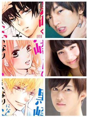 """Kurosaki-kun no Iinari ni Nante Naranai"""", cuando el amor es un ..."""