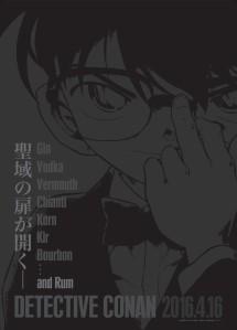 Detective-Conan-Black-00