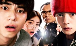 Hero-Mania-Seikatsu-pelicula-live-action-poster-promocional-730x444