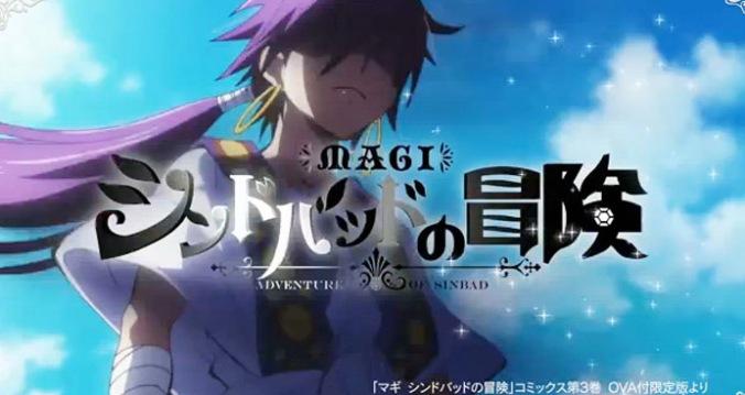 magi-blog-ova