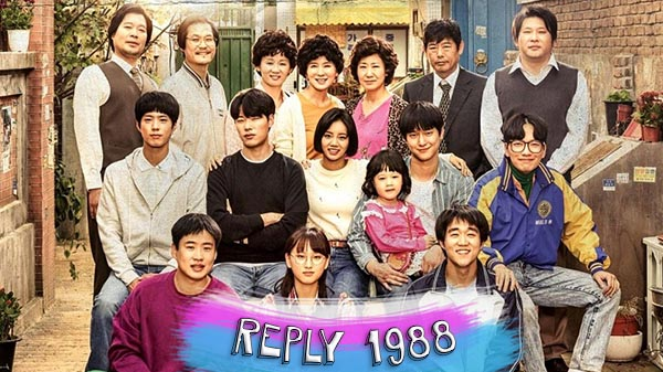 reply1998