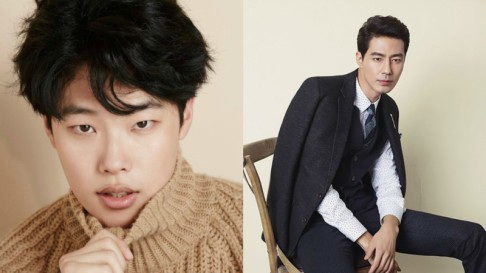 ryu-jun-yeol-jo-in-sung-800x450-800x450