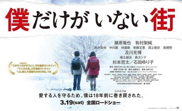 bokumachi012