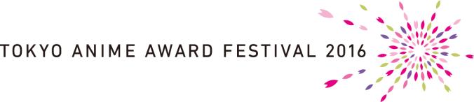 logo2_en_2016