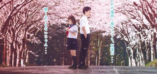 Sakura-no-Ame-520x245