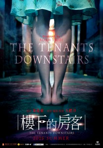 The_Tennants_Downstairs_poster-209x300