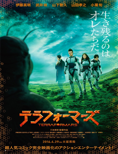 terra_formars_poster_japon