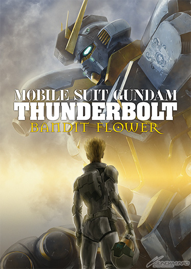 mobile-suit-gundam-thunderbolt-bandit-flower