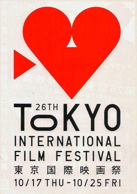 83e0e0b88dba60180a849950ad15878a--filmfestival-international-film-festival