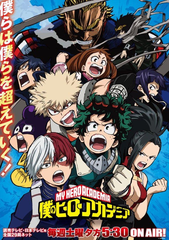 My-Hero-Academia-S3