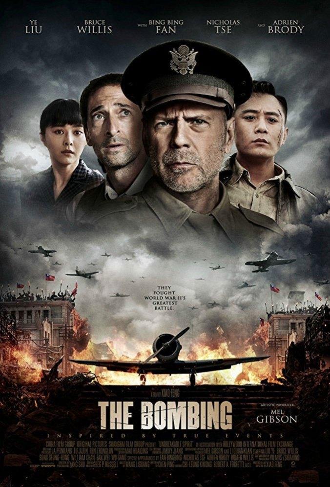 the-bombing-003-movie-2018-flyingtigers