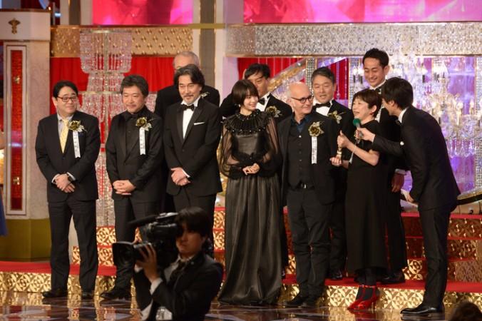 Academia Japonesa de cine.