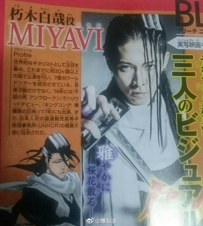 BLEACH LIVE ACTION.