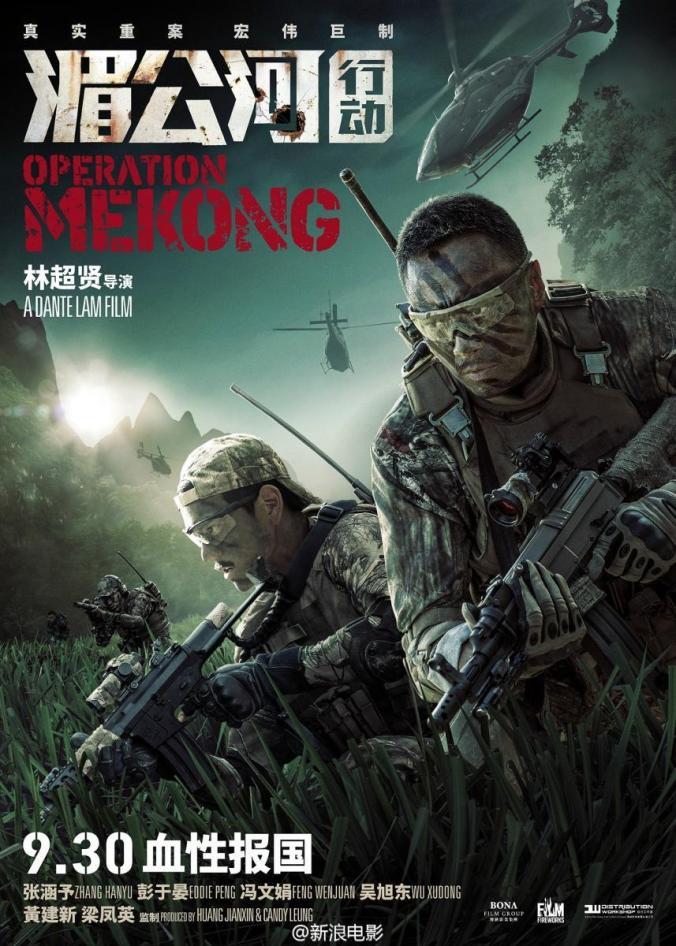 mei_gong_he_xing_dong-420726373-large