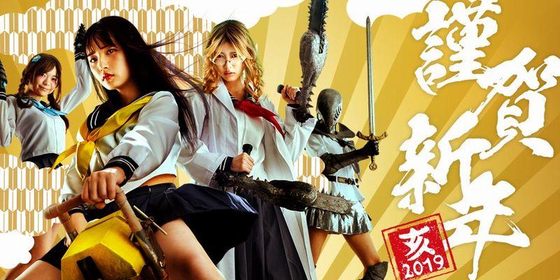 """Nueva imagen promocional para el dúo de películas que adaptan el manga de terror-zombie, """"Chimamire Sukeban Chainsaw""""."""