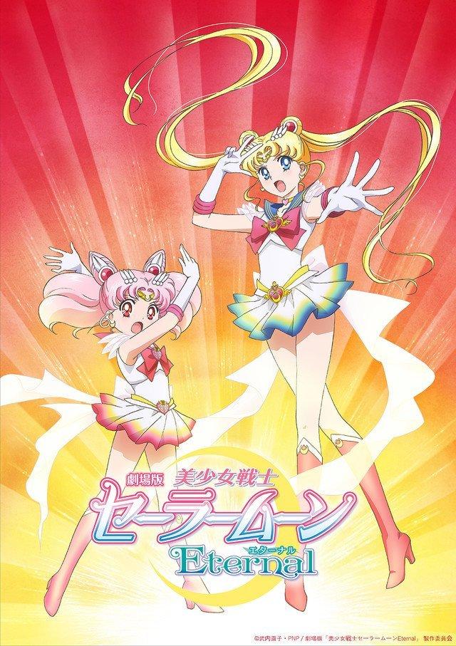 SailorMoon.